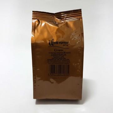 10 Compatibili Caffitaly Il Mio Espresso Corposo