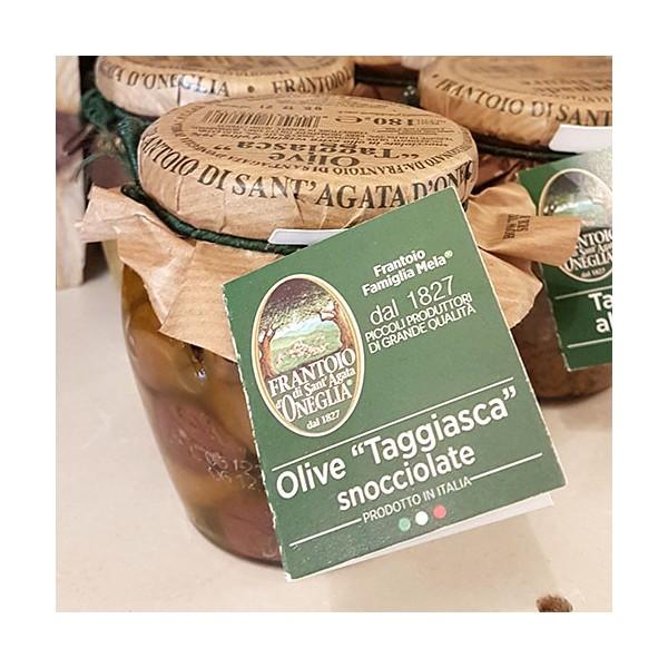 """Olive """"Taggiasca"""" Snocciolate Frantoio di Oneglia 180 grammi"""